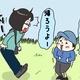 【育児漫画】めぐっぺカンパニー|(18)思ってたのと違う