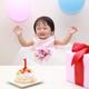 産後12ヶ月|赤ちゃんの体重、離乳食、授乳やママの体調は?