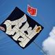 GWが熱い!「浜松まつり」へ家族で行ってみよう|静岡県