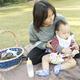 都内の公園でピクニック!ショッピングモール近くの公園3選|東京都