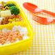 幼稚園用のおすすめお弁当箱は?アルミやプラスチックなど22選