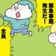 【コメタパン育児絵日記(99)】子どものもっともな言葉にタジタジ!!