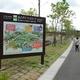 あさぎりフードパークで体験&バイキング!富士山周辺の観光も|静岡県