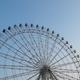 名古屋港の遊園地でシースルー観覧車!?ライトアップも! 愛知県