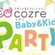 """【随時更新】""""コズレ Baby&Kids PARTY""""イベント情報まとめ"""