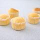 離乳食後期の蒸しパンレシピ5選|ホットケーキミックスや米粉も