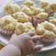 離乳食の蒸しパン|簡単アレンジレシピ、卵なしレシピ、冷凍解凍方法など