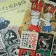 作家「谷川俊太郎」の感動絵本10選!詩人、翻訳家として幅広く人気