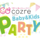 "GW!予約なし&無料で楽しめる""コズレBaby&Kids Party♪""4/30"