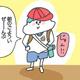 【コメタパン育児絵日記(103)】なんでも自分でできるから!!自立心の芽生え!