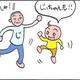 ぼちぼちオカン劇場|(41)ダンス!ダンス!