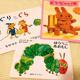 3歳児向けのおすすめ絵本は?読み聞かせに人気の23選|プレゼントにも