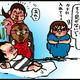 【子育て絵日記4コママンガ】つるちゃんの里帰り|(139)ヨーデル人形