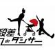 【イベントレポート】ベビーカー走行体験会で『段差 de ダンサー』本邦初公開!