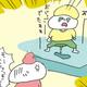 【コメタパン育児絵日記(106)】子育て中は○○の劣化が異様に早い!!!