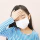【消防局監修】こども(15歳以上)「発熱」があるときの救急受診ガイド