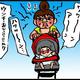 【子育て絵日記4コママンガ】つるちゃんの里帰り|(140)ギャン泣きの原因は?!