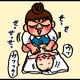 【子育て絵日記4コママンガ】つるちゃんの里帰り|(141)初めてのベビーマッサージ