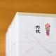今治タオルの出産内祝い12選|バスタオル、桐箱入りギフトなど
