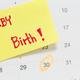 【看護師監修】計画出産の種類|メリット・デメリット、無痛分娩の費用は?
