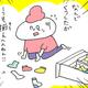 【コメタパン育児絵日記(107)】なぜ!?こつ然といなくなる我が家のアレ!とは