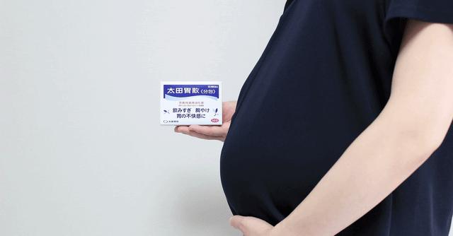 逆流性食道炎 妊娠後期