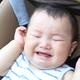 【看護師監修】赤ちゃんの急性中耳炎|症状、原因、治療法は?外出はOK?