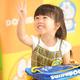 幼児教室『ドラキッズ』が口コミで評判!1歳から「音楽」も「運動」も遊んで学ぼう!