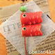 キャラ弁「 鯉のぼりの作り方」|動画&レシピ