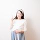 おすすめの妊婦帯・腹帯!プレママ必見、お悩み別の選び方