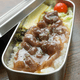 丼ものお弁当の人気レシピ|作り置きOKの簡単メニュー22選&注意点も