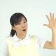 赤ちゃん・幼児に!手遊び歌「まほうのて」の動画&歌詞