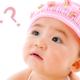 子供の年齢が違っても薬の用量は同じで大丈夫?|専門家の見解