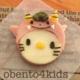 キャラ弁「節分キティちゃんの作り方」|動画&レシピ