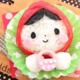 キャラ弁「赤ずきんちゃんおにぎりの作り方」|動画&レシピ