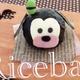 キャラ弁「 ツムツムグーフィーおにぎりの作り方」|動画&レシピ