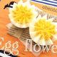 キャラ弁「お花の卵の作り方」|動画&レシピ