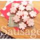 キャラ弁「簡単に桜の花を1度に沢山作る方法」|動画&レシピ