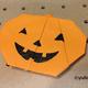 ハロウィンの簡単折り紙!かぼちゃやおばけ、飾りの折り方&動画