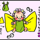 【子育て絵日記4コママンガ】つるちゃんの里帰り|(143)乙女チックつるちゃん