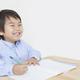 鉛筆の持ち方を子どもに教えよう|矯正器具や鉛筆、左利き用も