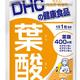 『DHC 葉酸 30日分』の口コミ評価レビュー