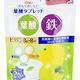 『かんでおいしい葉酸タブレット (青りんご・グレープフルー』の口コミ評価レビュー