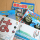 3歳向けおすすめ絵本|読み聞かせ&はじめて自分で読む本21選