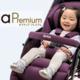 赤ちゃんの快適な姿勢を追求した最上級ベビーカー「オプティア プレミアム」に注目!