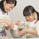 オンラインで買える!話題の富澤商店でパン作りに家族で挑戦!