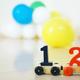 【特集】おすすめ知育玩具!年齢・種類・目的・ブランド別一覧