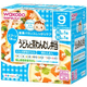 『和光堂 【栄養マルシェ 】うどんと茶わんむし弁当 80g×2』の口コミ評価レビュー