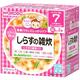 『和光堂 【栄養マルシェ 】しらすの雑炊 80g×2』の口コミ評価レビュー