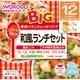 『和光堂 【BIGサイズの栄養マルシェ 】和風ランチセット 110g+80g』の口コミ評価レビュー